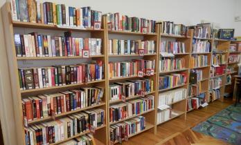 Bakonya könyvtára