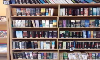 Villánykövesd könyvtár